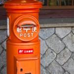 進化するオオサカ堂の郵便局留め