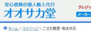 new_design_pankuzu