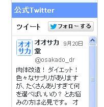 new_design_twitter