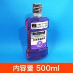 オオサカ堂のリステリンは日本未販売のフッ素入り!
