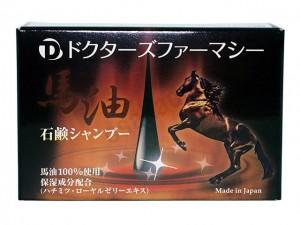 016726_bayu_soap