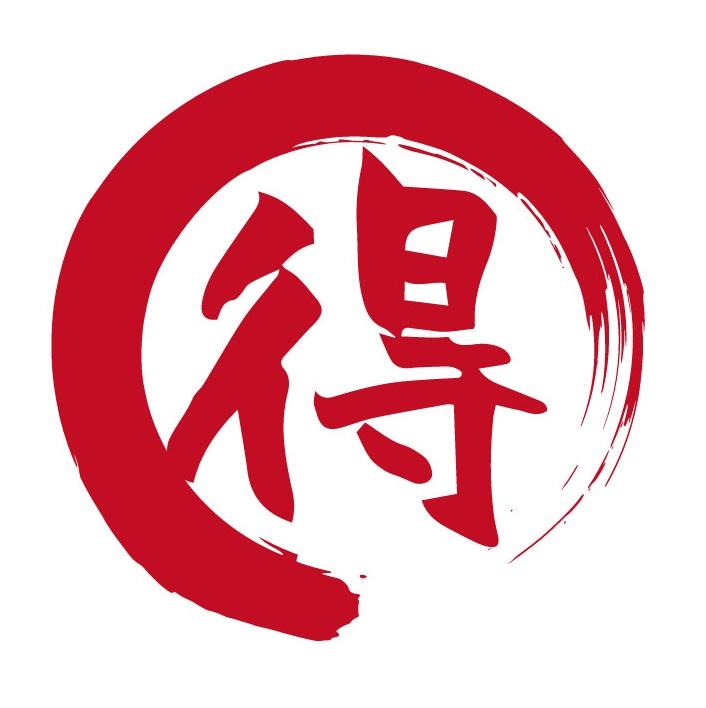 得 (う, とく) - Japanese-Engli...
