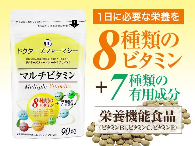 015437_multi_vitamin90