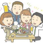 春の歓送迎会シーズンにむけて大活躍!飲み会対策アイテム特設ページ!
