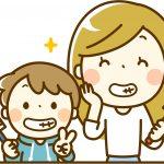 体の健康に口腔ケア!歯周病を予防しよう。
