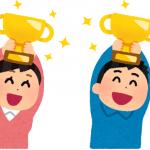 2019年一番人気は何だった!?「オオサカ堂・年間ランキング」