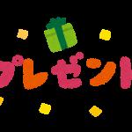 育活中の方必見!オオサカ堂プレゼンツ★2つの注目キャンペーン