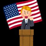 もうすぐ米大統領選!トランプvsバイデン、不健康なのはどっちだ!?