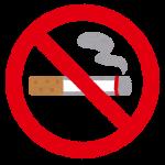 やめたい…やめられない…。サポート商品で脱・喫煙習慣